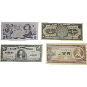 Vintage Foreign Currency- Mexico Cuba Japan Austria