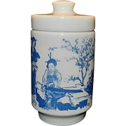 Vintage Milk Glass Apothecary Jar with Oriental Scene Made in Belgium