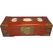 Vintage Oriental Wood Jewelry Chest with Carved Inlays