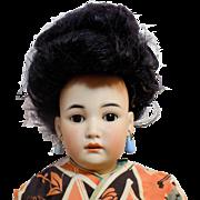"Antique 18"" German Simon & Halbig Asian Oriental Doll All Original #1329"