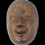 Signed Finely Carved Netsuke Noh Mask