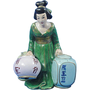 French Aladin Perfume Lamp Geisha Girl