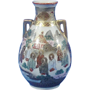 Signed Satsuma Miniature Vase With Handles