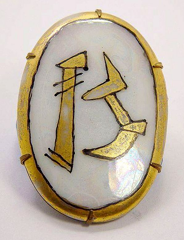 "Hand-Painted ""B"" Iridescent Porcelain and Gold Leaf Brooch Pin"