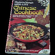 Madame Wong's Long -Life Chinese Cookbook