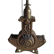 Antique Bronze Lamp with Arab, Moorish, Middle Eastern Design