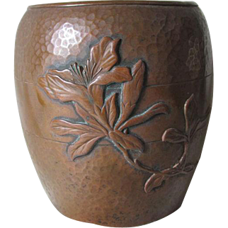 Antique Aesthetic Movement, Asian Hand Hammered Copper Vase