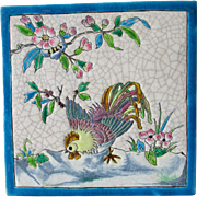 Antique French Longwy Tile with Rooster, French Art Pottery