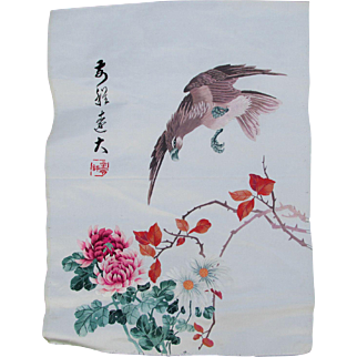 Vintage Asian Silk Embroidered Panel with Eagle & Flowers, Signed