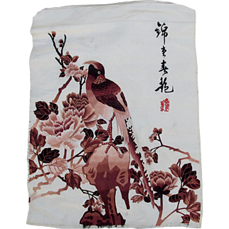 Vintage Asian Silk Embroidered Panel with Bird & Flowers, Signed