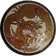 Antique Japanese Satsuma Brooch with Dragon, Hand Painted Pin