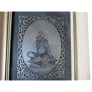 Persian, Middle Eastern Hand Engraved Plaque of Praying Man, Signed