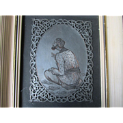 Persian, Middle Eastern Hand Engraved Plaque of Gentleman Praying, Signed