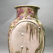 Late 19th c. Chinese Vase
