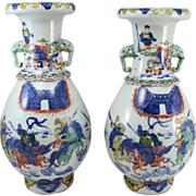 Pair of 19th c Baluster Form Chinese Porcelain Vases with Elephant Handles
