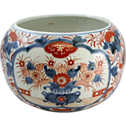 Rare Late 19th c Japanese Imari Center Bowl or Diminutive Jardiniere