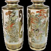 Pair of Japanese Satsuma Signed Vases