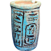 Ancient Egyptian Offering Cup with Cartouche of Ramesses