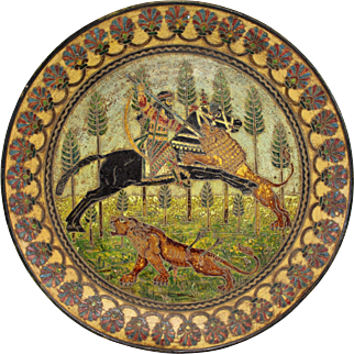 Large Italian Sgraffito Montopoli Arno Terracotta Charger, Signed R. De Pucci