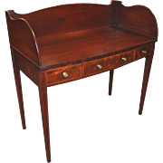 19th Century English Mahogany Bow Front Server with Shaped Splash Rail