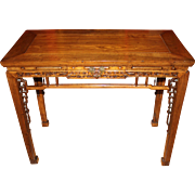 19th Century Chinese Carved Elmwood Altar or Calligraphy Table