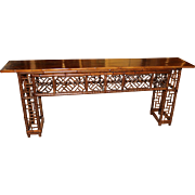 Chinese Qing Dynasty Bamboo and Elmwood Altar Table