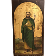 19th / 20th c Hand Painted Greek Gilded Icon Panel, John the Baptist