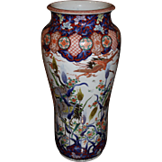 19th Century Japanese Polychrome Tall Porcelain Vase in the Imari Palette