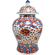 Meiji Period Japanese Imari Polychrome Covered Porcelain Jar or Urn