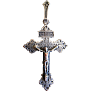 Antique LARGE French Edwardian Silvered Cross FLEUR de Lis Jesus HEART LATIN Inscription EXQUISITE!