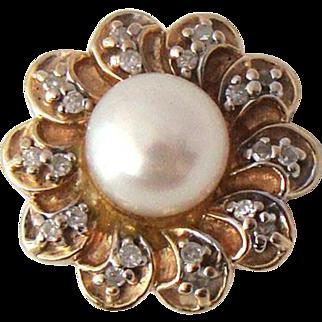 Vintage R. Klein 14K Pearl Bracelet Slide
