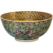 Early Chinese Porcelain Bowl
