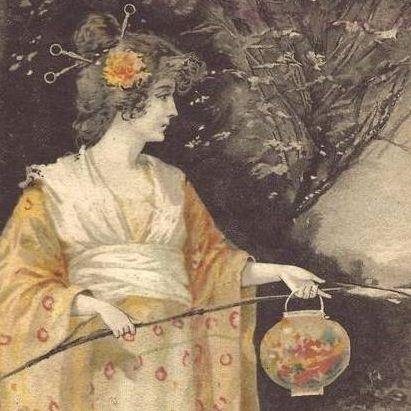 German Postcard of Beautiful Art Nouveau Woman 1902 RARE