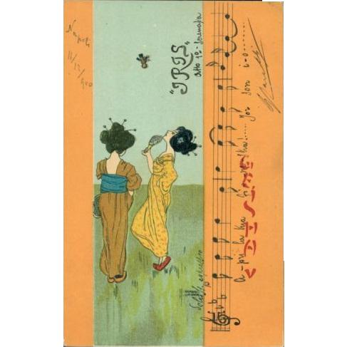 Kirchner Geisha Series Art Nouveau Italian Postcard c1900
