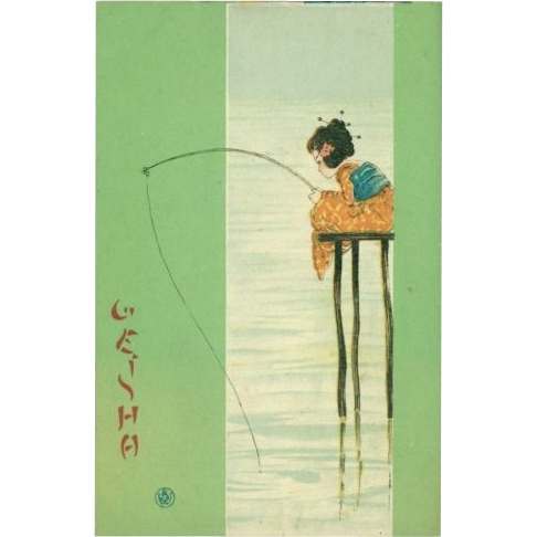 Kirchner Geisha Series Art Nouveau French Postcard c1900.