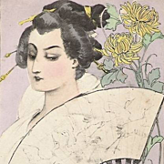 Art Nouveau French Signed Japanese Lady with Paper Fan Postcard 1902.