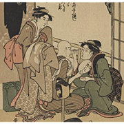Signed Japanese Lithograph by Utamaro 1909. Meiji era. Antique.