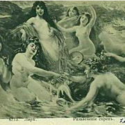 Rare Monochrome Russian Issue 'Sirens of the Sea' Art Postcard 1913.