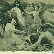Rare Monochrome Russian Issue 'Sirens of the Sea' Art Postcard 1913.