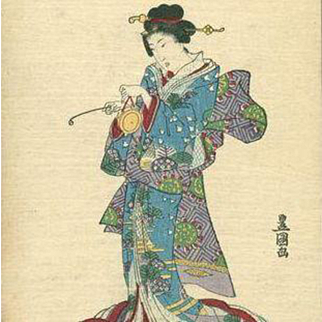 Signed Japanese Advertising Formosa Oolong Tea Postcard c1900