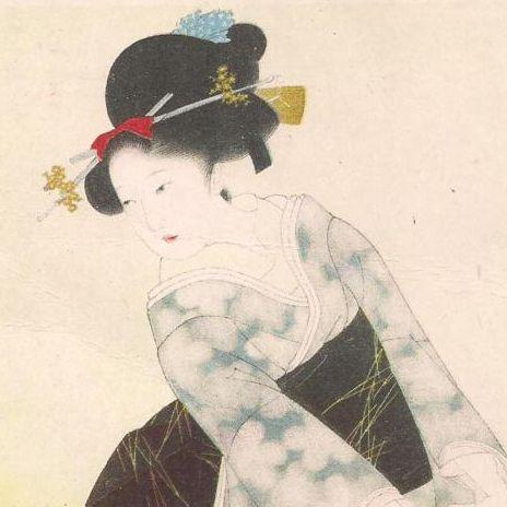 Artist Signed Japanese Geisha Postcard.