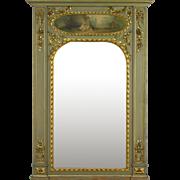 Louis XVI Style Trumeau