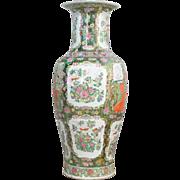 20th Century Chinese Porcelain Vase