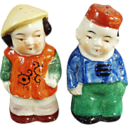 Vintage Salt & Pepper Set - Chinese Boy & Girl