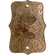Antique Hardware - Door Bell Lever Plate with Thumb Press