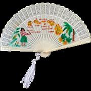 Vintage Hawaiian Souvenir  - Folding Fan Made in Hong Kong