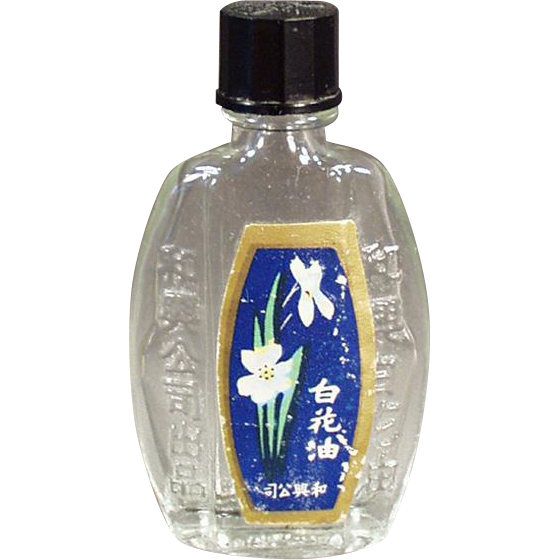 Vintage Miniature Perfume Bottle with Oriental Motif Paper Label