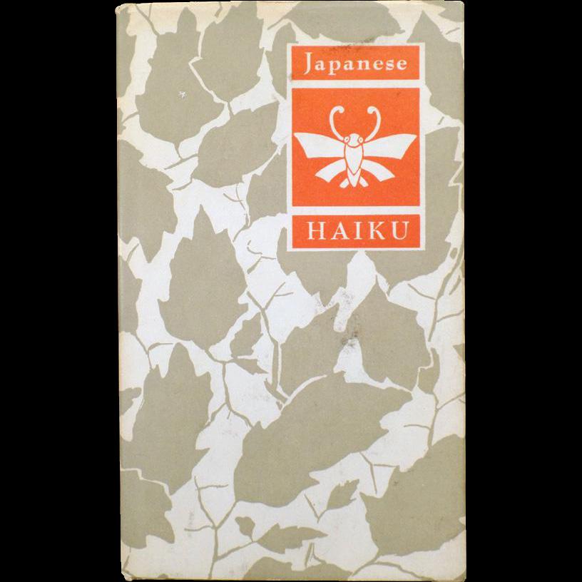 Vintage Hardbound Book – Japanese Haiku – 220 Seventeen Syllable Poems