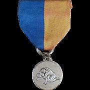 Vintage Sports Memorabilia - Old Wrestling Medal with Original Ribbon - Never Inscribed
