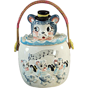 Vintage Cookie Jar - Very Cute Animals with Wicker Handle